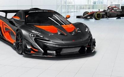 """McLaren P1 GTR recebe pintura do """"irmão"""" da F1"""