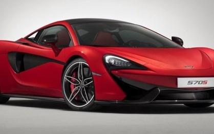 McLaren aposta no design para versões especiais