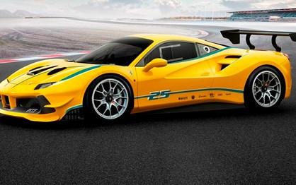 Ferrari radicalizou o 488 Challenge