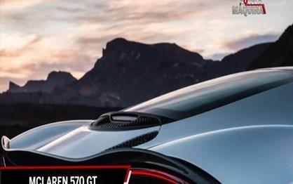 McLaren 570 GT: a pérola de Woking