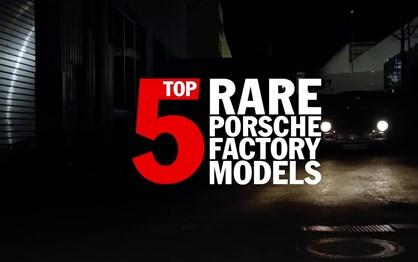 Museu da Porsche escolhe as 5 maiores raridades da colecção