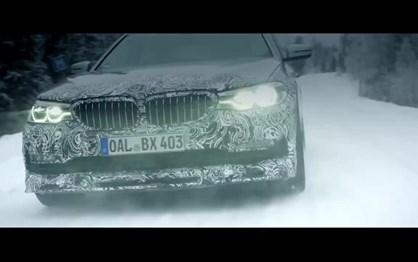 Novo Alpina B5 vai chegar antes do BMW M5