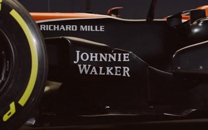 F1: MCL32 marca o regresso da McLaren às cores originais