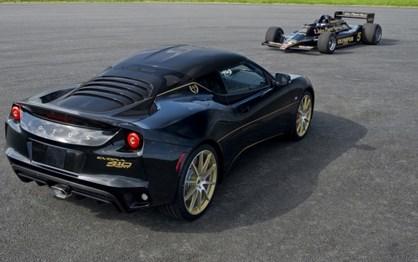 Lotus Evora Sport 410 veste-se com roupagem clássica da F1