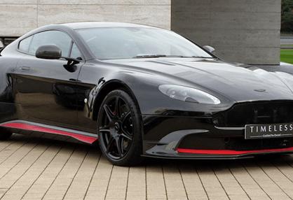 Aston Martin Vantage GT8: só existem 150 e este pode ser seu
