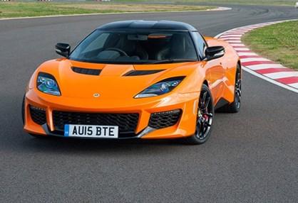 Dona da Volvo passa a controlar a Lotus