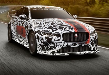 Este é o Jaguar mais potente de sempre