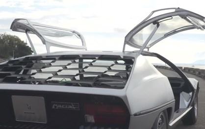 "Lamborghini Concour d'Elegance juntou vários ""touros"" na Suíça"