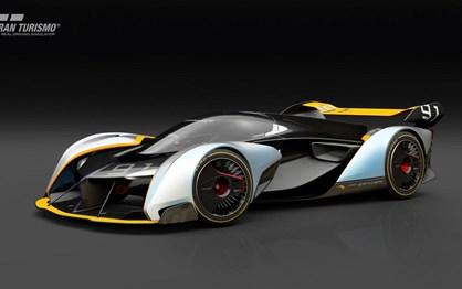 McLaren lança supercarro… mas só para a PlayStation
