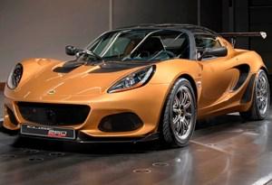 Lotus Elise Cup 260: 862 kg, 253 cv e apenas 30 unidades produzidas