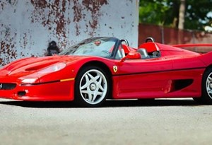 Primeiro Ferrari F50 a ser feito está à venda · Actualidade 82851751629e7